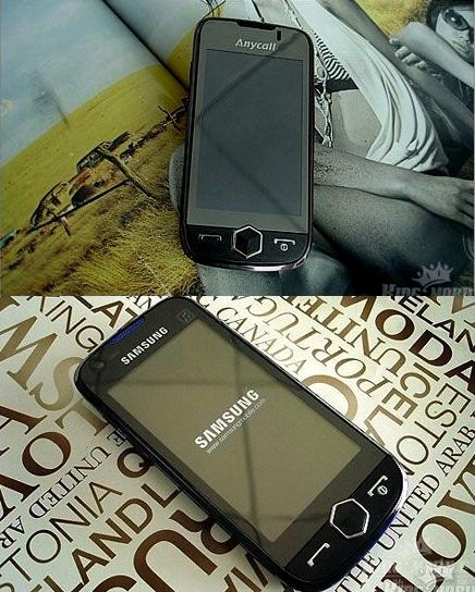 Samsung Orion S8000