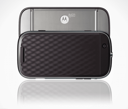 Motorola DEXT, Motorola,DEXT, Blur,MOTOBLUR,Android,application,messagerie,Android,motorola razr ,Motorola DEXT caracteristiques,Motorola DEXT Specifications,mobile,phones,Motorola DEXT tests,fiche technique,tactile,touch,Motorola DEXT prix