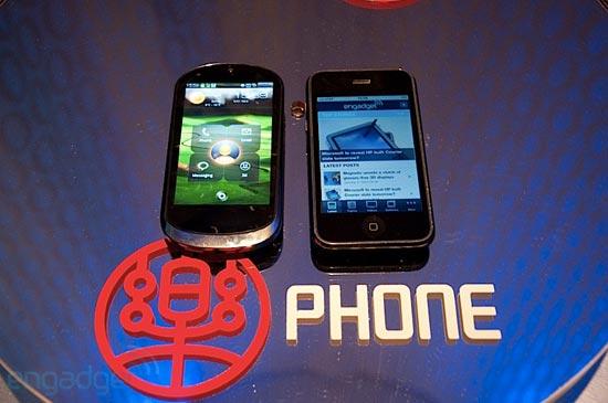 Lenovo-LePhone-vs-Iphone