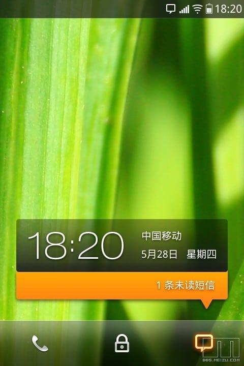 interface-meizum9