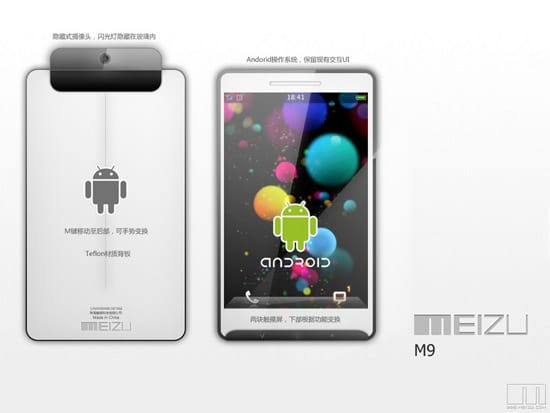 meizu-m9-white