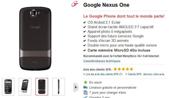 nexus-one-stock-sfr