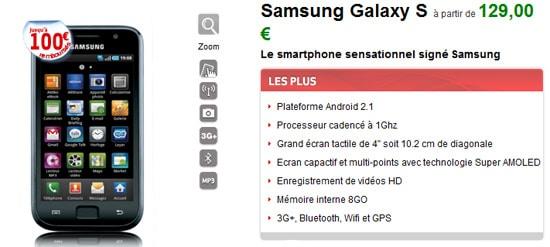 virgin mobile samsung galaxy s