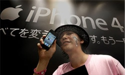 iphone 4 chine