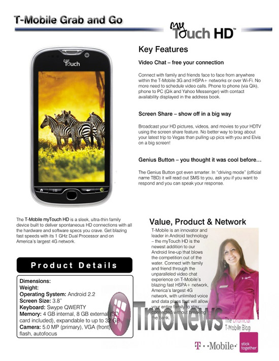 t-mobile mytouch hd