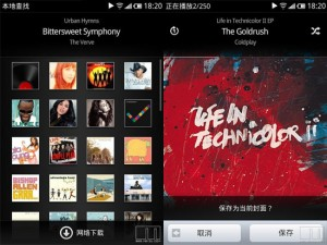 meizu m9 interface