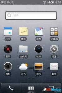 meizu m9 interface retina