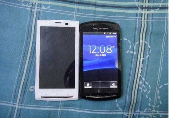 xperia psp phone et xperia x10