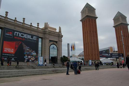 facade du palais des congrès de barcelone