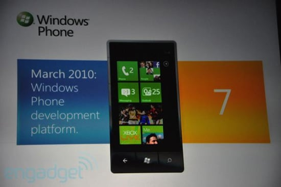 windows phone 7 mars