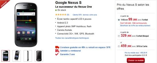 google nexus s sfr