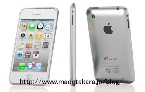 iphone 5 aluminium