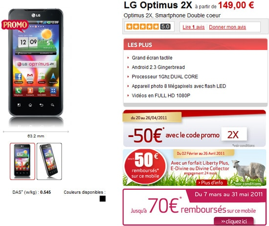 lg optimus 2x virgin