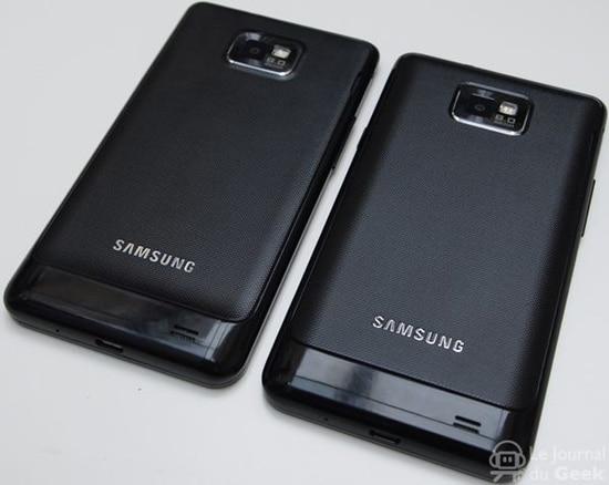 modification du samsung galaxy s2 avec batterie 200 mah