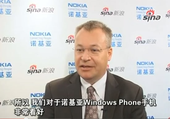 stephen elop nterview chine