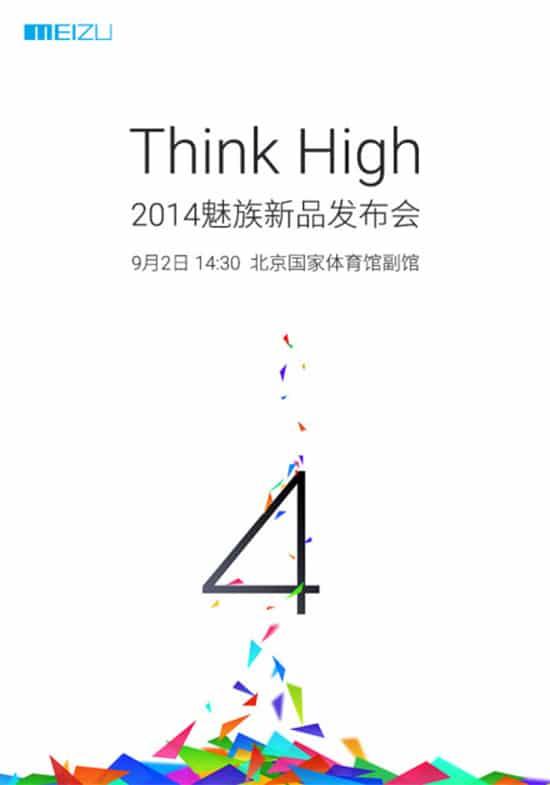 Le Meizu MX4 sera annonce le 2 septembre...